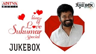 King of Love ♥ Sukumar Special  Hits II Telugu Songs Jukebox