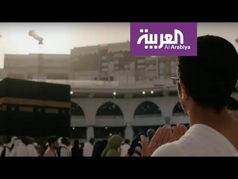 فيلم -مسك المشاعر-?? يروي قصة تطوع الشباب السعودي لخدمة الحجاج  - 22:54-2019 / 8 / 13