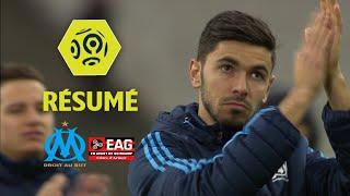 Olympique de Marseille - EA Guingamp (1-0)  - Résumé - (OM - EAG) / 2017-18