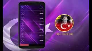 Sad Turkish Ringtones|Sad Turkish Ringtones For Cell Phones
