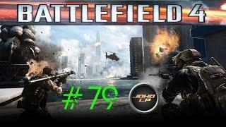 Battlefield 4 Multiplayer Gameplay #79 German/Deutsch 1080p 60FPS