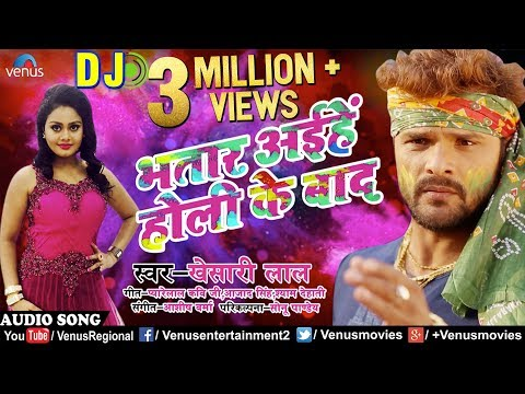 Bhojpuri movie challenge video song pawan singh 2020 djpunjab