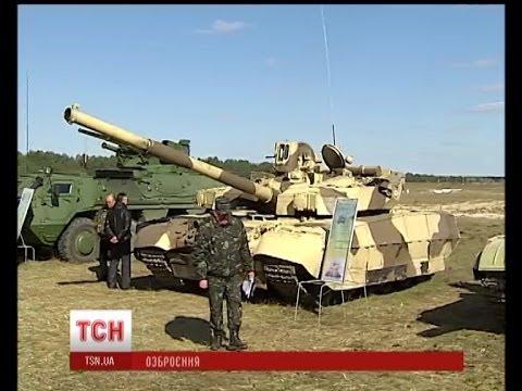 Для української армії