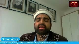 Guldasta e Nazm In The Love Of Khilafat e Ahmadiyya خلافت احمدیہ کی محبت می گلدستۂ نظمMusawar Ahmad