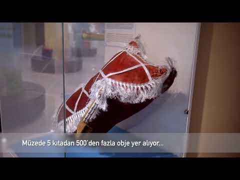 Afyon Kocatepe Üniversitesi Devlet Konservatuarı İbrahim Alimoğlu Müzik Müzesi Tanıtım Filmi