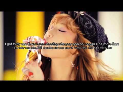 Hyuna - Ice Cream Karaoke