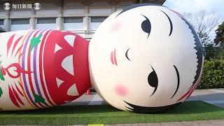 一転「インスタ映え」 寝転び巨大なこけしバルーン、話題に 京都