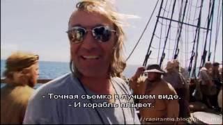 Пираты Карибского моря 2. Допы. История съемок