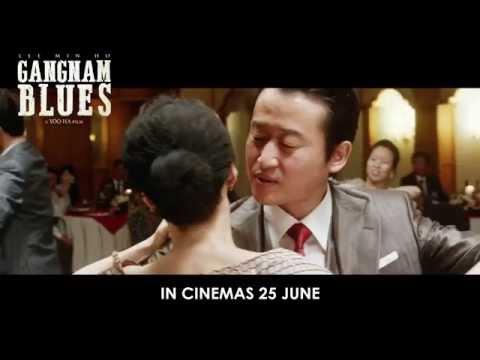 Trailer do filme Gangnam Blues