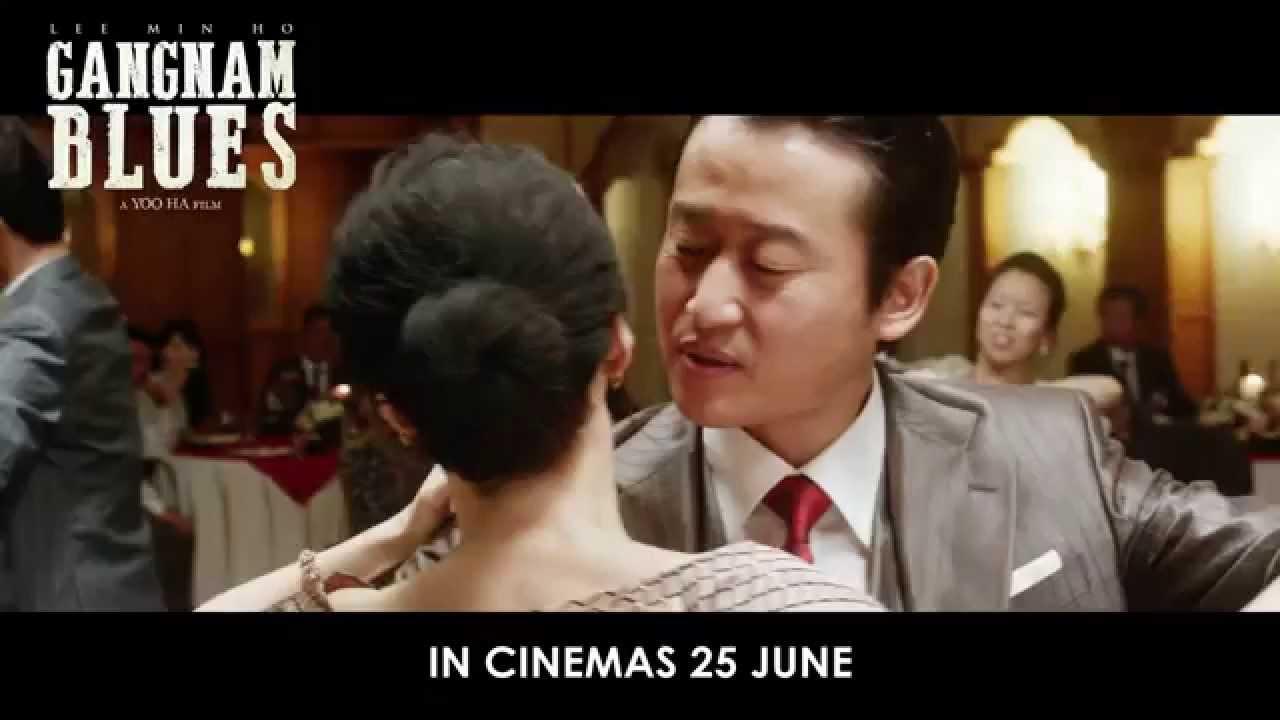 Download Gangnam Blues - Official Trailer (In Cinemas 25 June 2015)