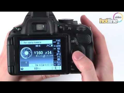 личным для чего нужно перепрошить фотоаппарат никон светодиодов разными