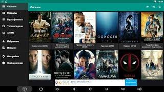 Онлайн кинотеатр HD VideoBox на android it city it город Ознакомительное видео! Не повторять!