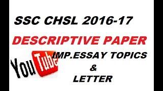 SSC CHSL(10+2) DESCRIPTIVE PAPER ( important topics and tips)