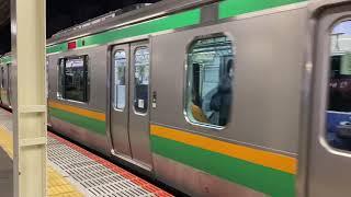 東海道線 E231系 通勤快速 墜落インバータ