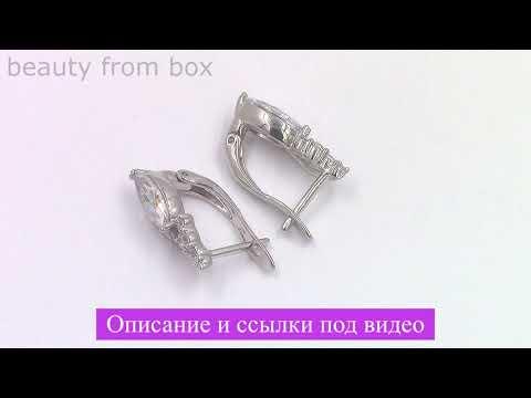СЕРЬГИ XUPING 01-9384