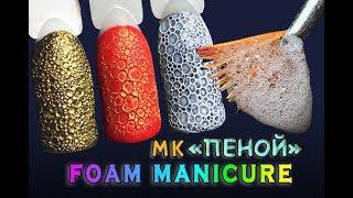 як зробити дизайн нігтів гель лаком
