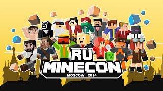 RuMineCon - Анонс первого в России Minecraft фестиваля!