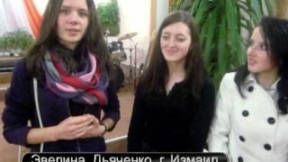 тренинги 9-12 января в Рени, отзывы(В городе Рени Одесской области прошли четырехдневные тренинги и мастер-классы для молодых служителей груп..., 2014-01-19T22:36:05.000Z)