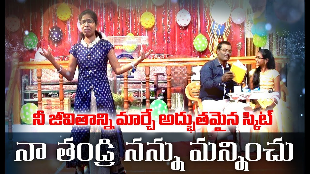 Excellent Skit with Dance 2018 – True Father Love -Telugu Christian Choreography 2018