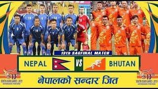 Bhutan vs Nepal LIVE | NEPAL vs BHUTAN FOOTBALL| South Asian Games |