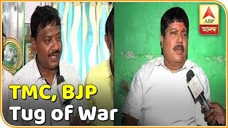 TMC, BJP tug of war over Bhatpara after Arjun Singh joins saffron brigade| ABP Ananda