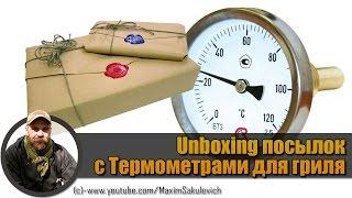 Unboxing ������� � ������������ ��� �����, ������� ����� � �.�...