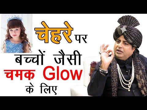 For Glowing and Shining Skin : Sanyasi Ayurveda