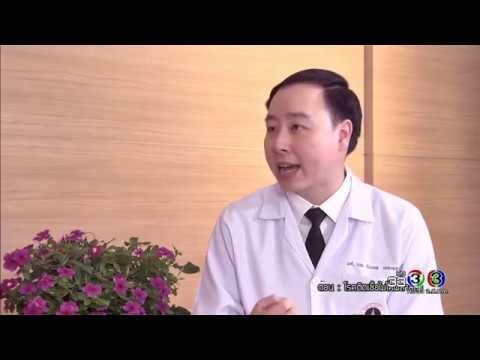ย้อนหลัง Health Me Please | โรคติดเชื้อไมโคพลาสมา ตอนที่ 4 | 20-04-60 | TV3 Official