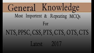 How to prepare nts,ppsc,matric and intermediate test free