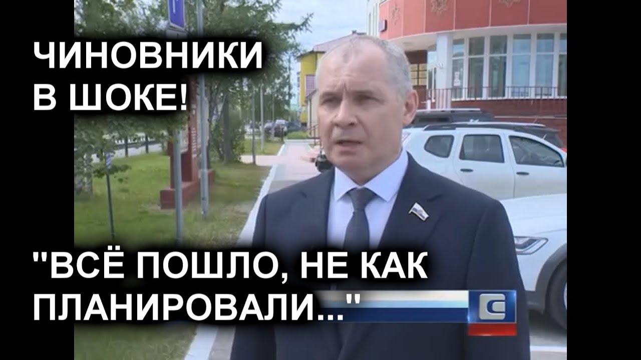 """Единственный регион России где власть признала поражение в """"голосовании по поправкам"""""""