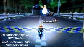 [MKWii] IceCube
