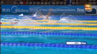 Mundial  200 espalda femenino