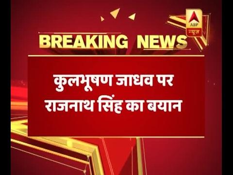 We will go to any limits for Kulbhushan Jadhav: Rajnath Singh
