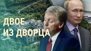 Где держат Навального, и кто за него вступился | ВЕЧЕР | 20.01.21
