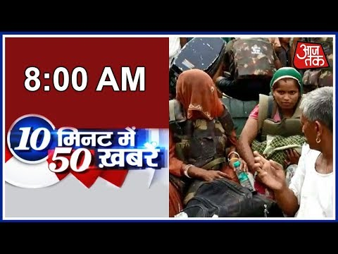 Army Rescues Pregnant Women In Flood-Hit Rajasthan :10 Minute 50 Khabrien