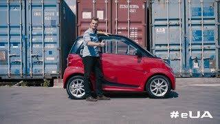 Обзор электрокара SMART ForTwo Electric Drive. Заряженный Эдуард по соблазнительной цене!