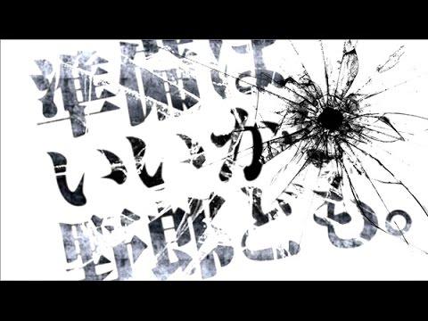「月刊コミックゼロサム」連載、峰倉かずやの人気コミック「最遊記RELOAD BLAST」が2017年7月よりTVアニメ化決定! 須らく看よ!! <STAFF> 原作:...