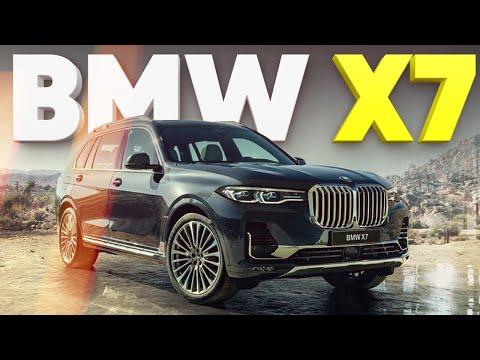 Император кроссоверов/BMW X7