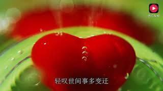 男版《愛江山更愛美人》聽一遍就愛上了,果斷換鈴聲
