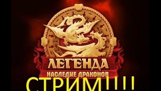 DWAR 20 лвл фар алек