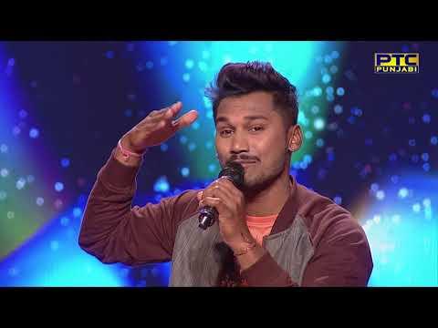 Anwar Ali | Meri Sas Saheliyan Wargi | Semi Final 01 | Voice Of Punjab 8 | PTC Punjabi