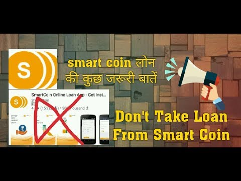Don't take a loan from smart coin //Live proof of smart coin problem