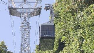 【HTBニュース】7人重軽傷の札幌・ロープウェイ 15日再開へ