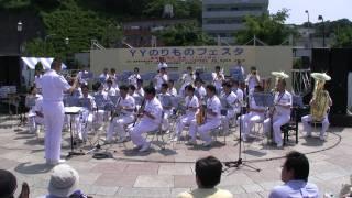 [吹奏楽] Disco Kid ディスコ・キッド - 海上自衛隊横須賀音楽隊