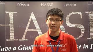 成功大學航太系三年級 洪浩雲:HASSE 太空學校帶我去所有工程師和科學家夢寐以求的遊樂園!