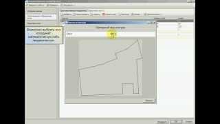 Работа с контурами объекта(, 2013-02-11T08:36:34.000Z)