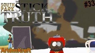 Жаркий СЕКС черных родителей - Южный парк south park the stick of truth. south park .