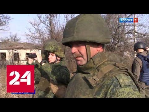 Украина устроила спектакль перед назначенным на 9 ноября разведением сил - Россия 24