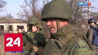 Смотреть видео Украина устроила спектакль перед назначенным на 9 ноября разведением сил - Россия 24 онлайн