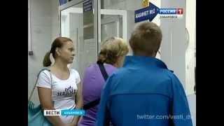 Вести-Хабаровск. Рост пострадавших от укусов клещей